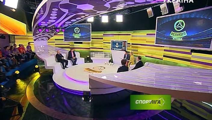 Программа Телепередач Xsport Украина