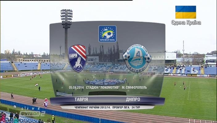 http://rgfootball.tv/media/up/139670380790.jpg