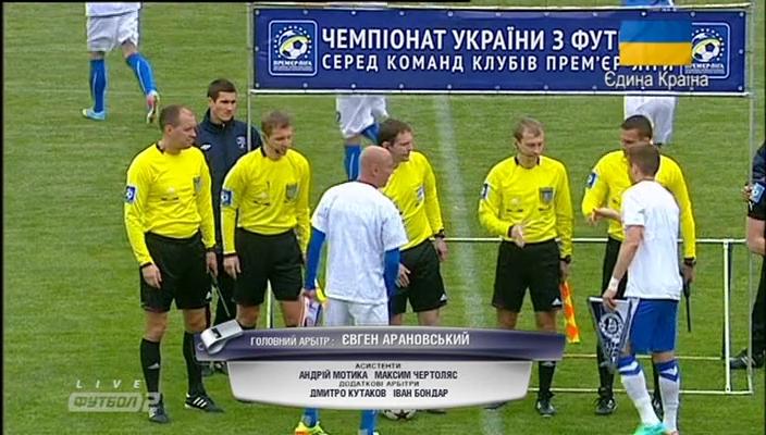 http://rgfootball.tv/media/up/139670380854.jpg