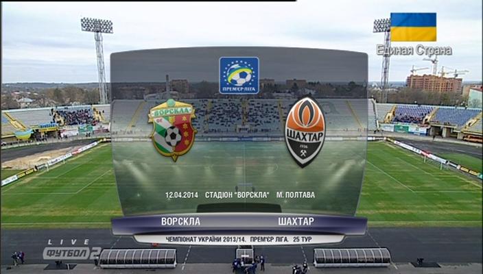 http://rgfootball.tv/media/up/139731053298.jpg
