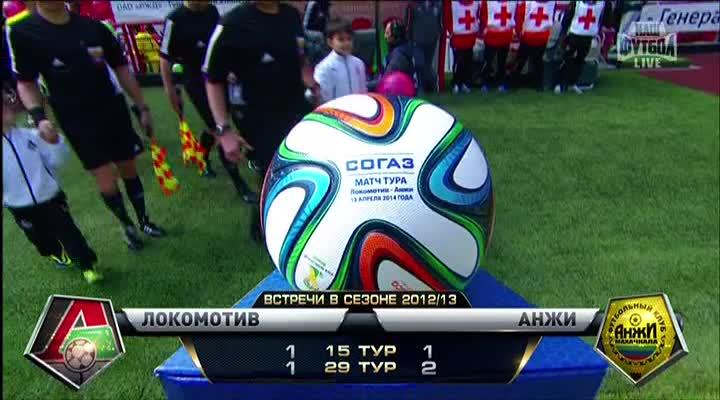 http://rgfootball.tv/media/up/139738956533.jpg