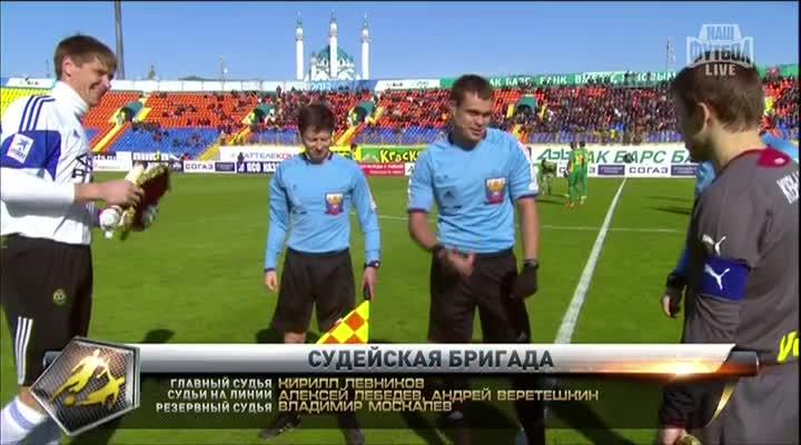 http://rgfootball.tv/media/up/139739869232.jpg