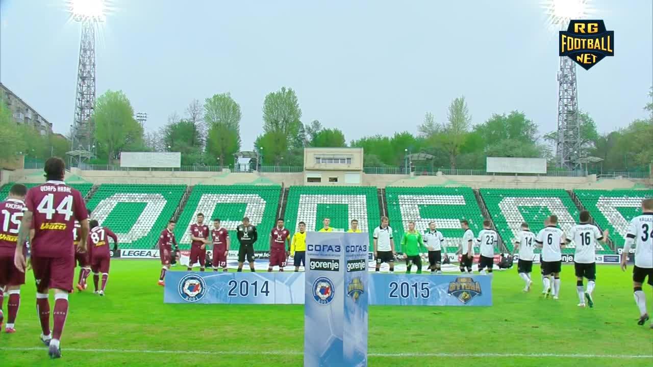 футбол украина литва