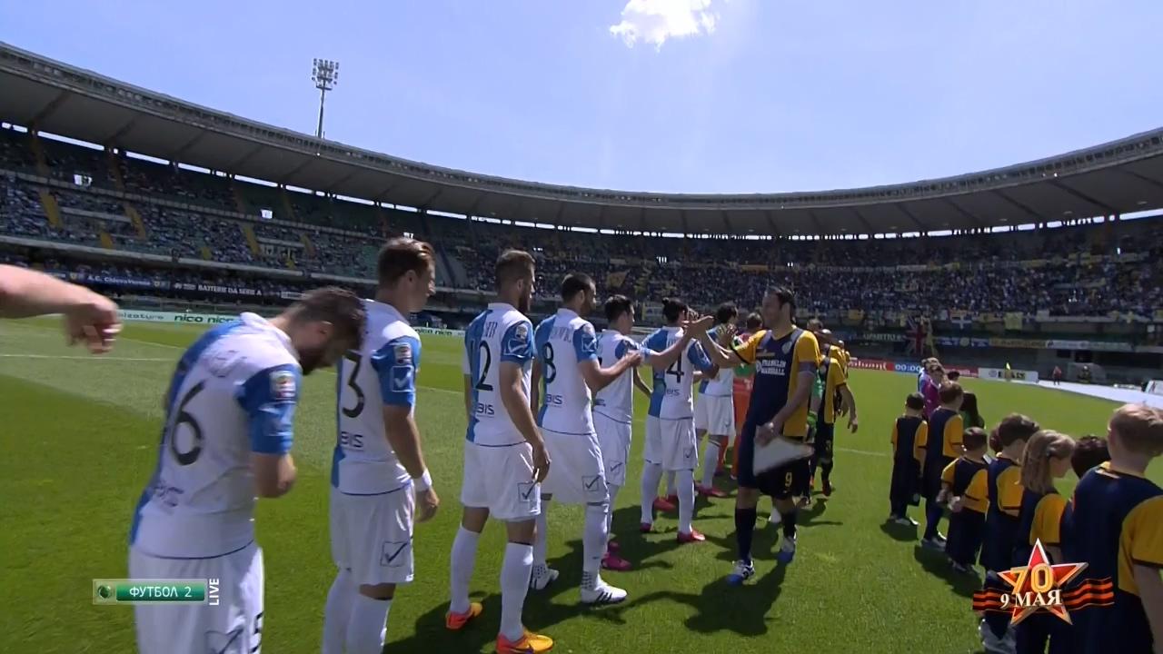 Футбол чемпионат италия 2015