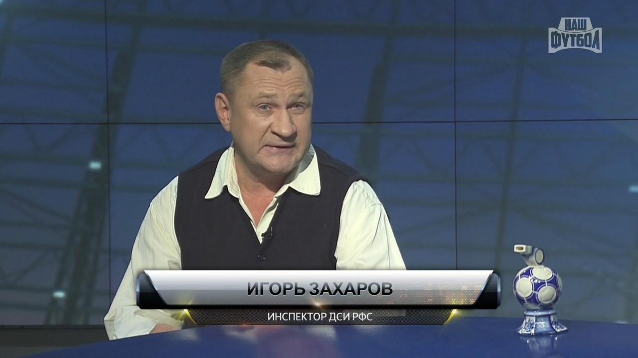 СКА-Хабаровск - Локомотив