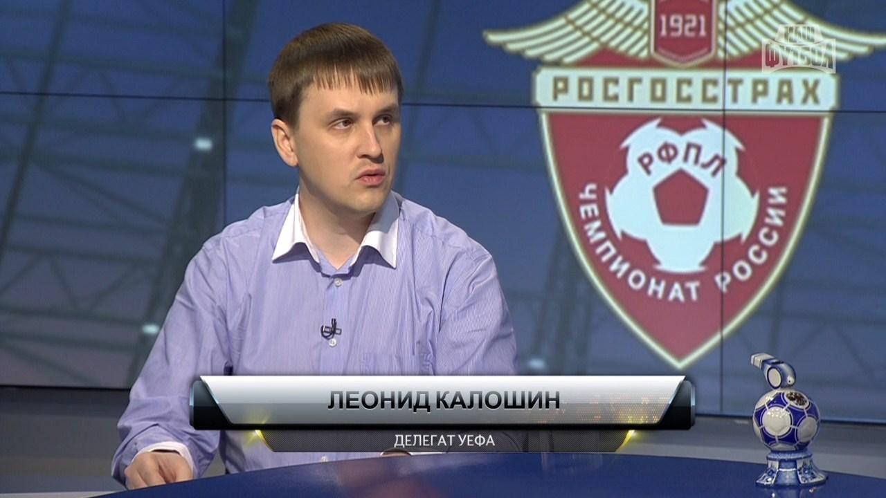 Контрольно-квалификационная комиссия РФС рассмотрит  удаление Касьяна