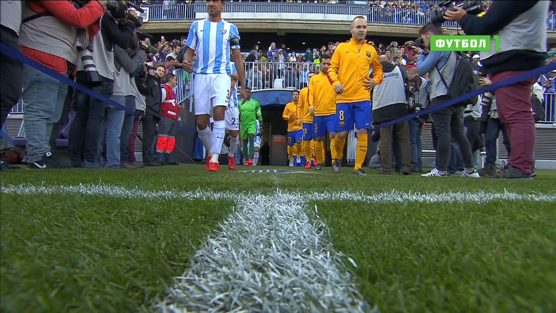 случае чемпионат по футболу 2015 испания Инга этой