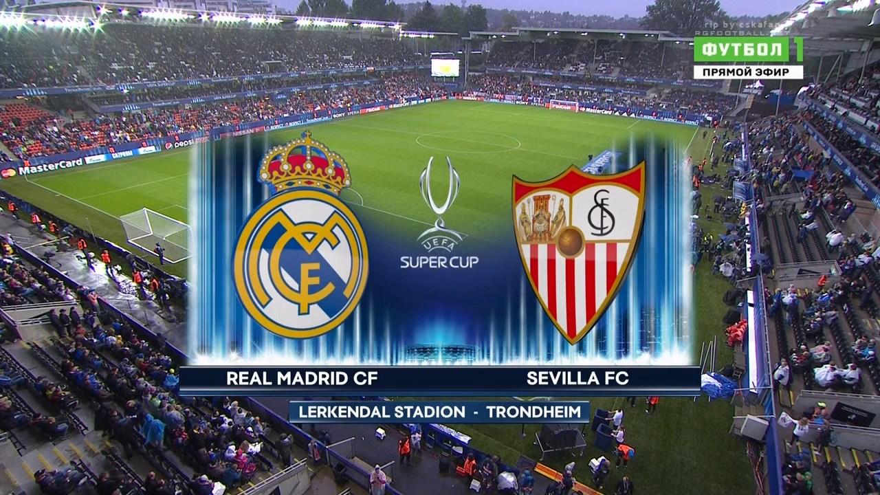 Футбол. Суперкубок УЕФА 2016. Реал Мадрид - Севилья + Награждение (2016) HDTVRip 720p
