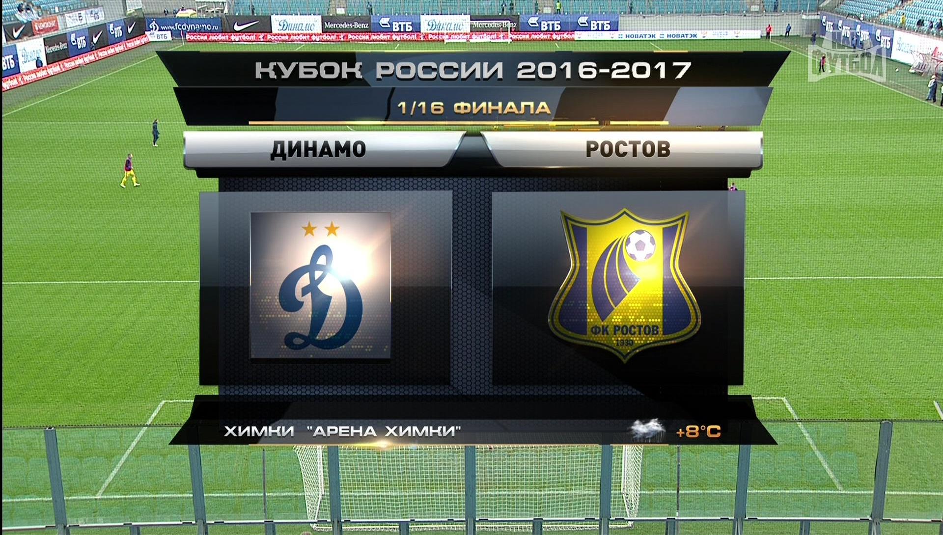 Новостной канал Динамо  fcdynamoru