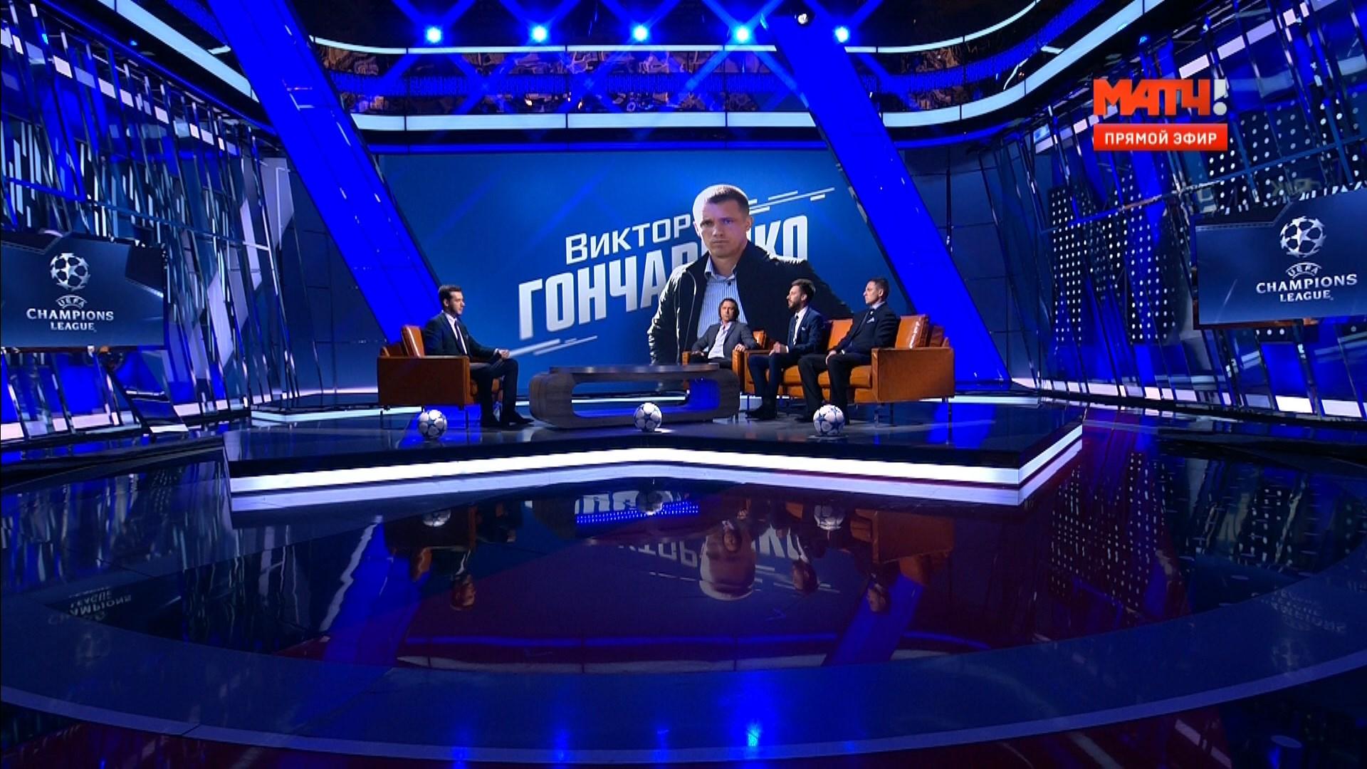 телеканал россия 1 вести в субботу
