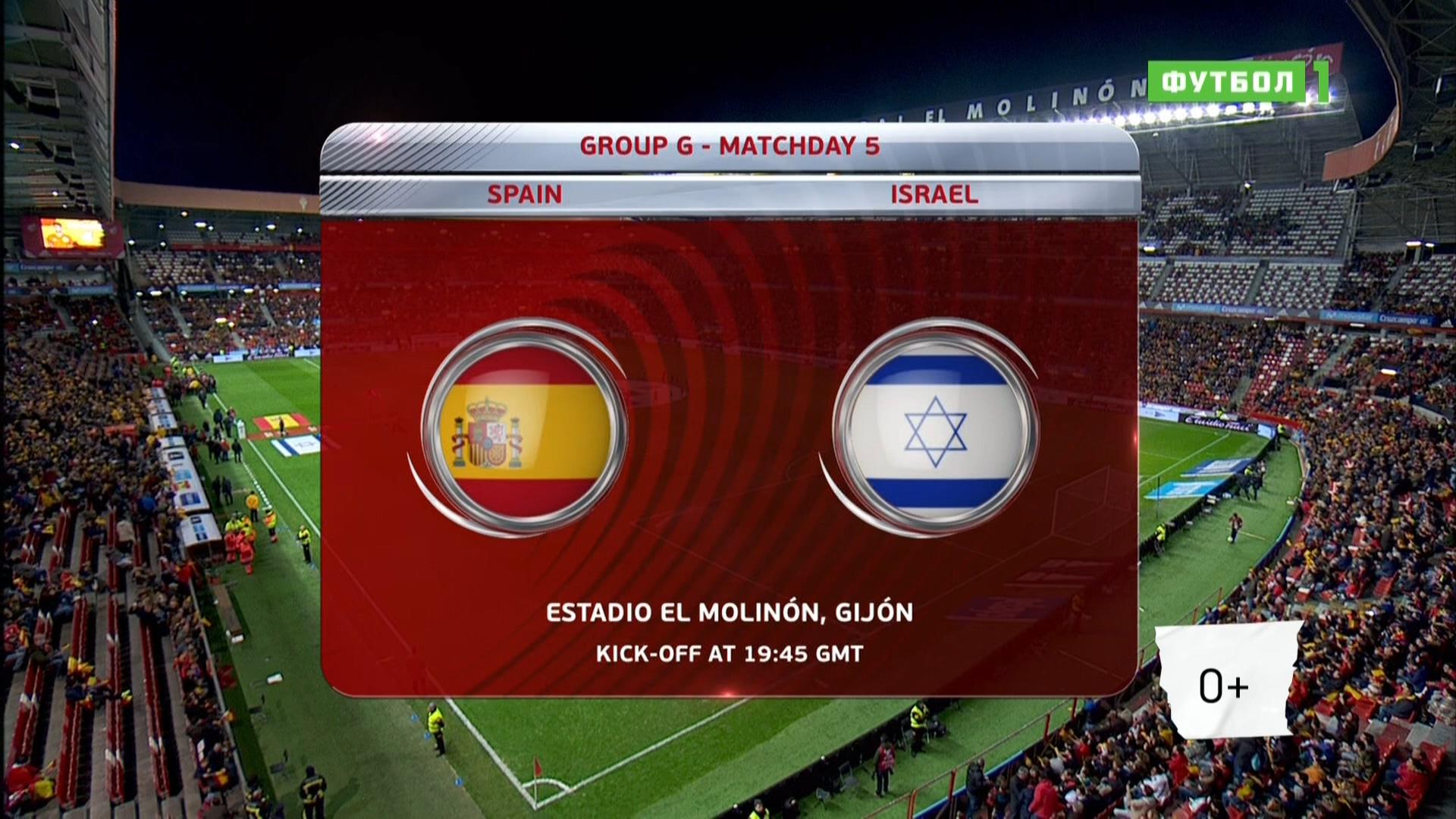 Матч испания израиль