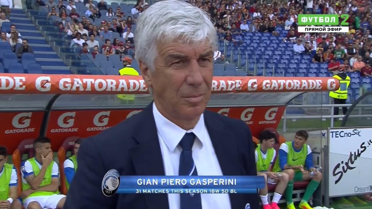 футбол чемпионат италия результаты винтовые для фундамента