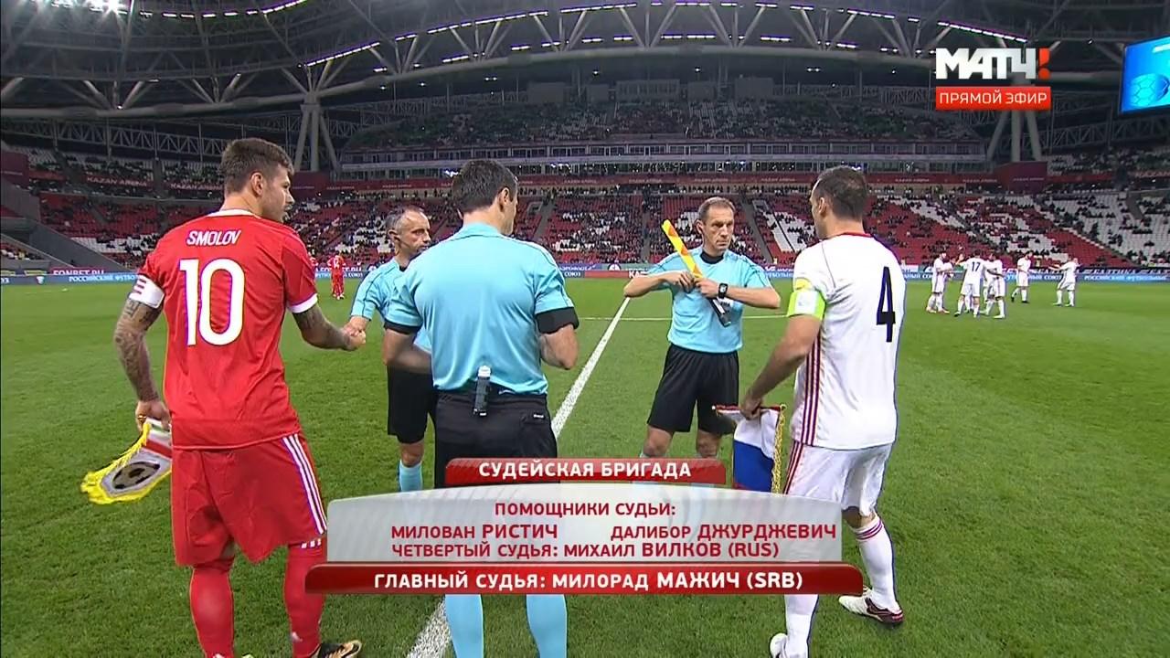 Футбол. Товарищеский матч. Россия - Иран (2017) HDTVRip 720p