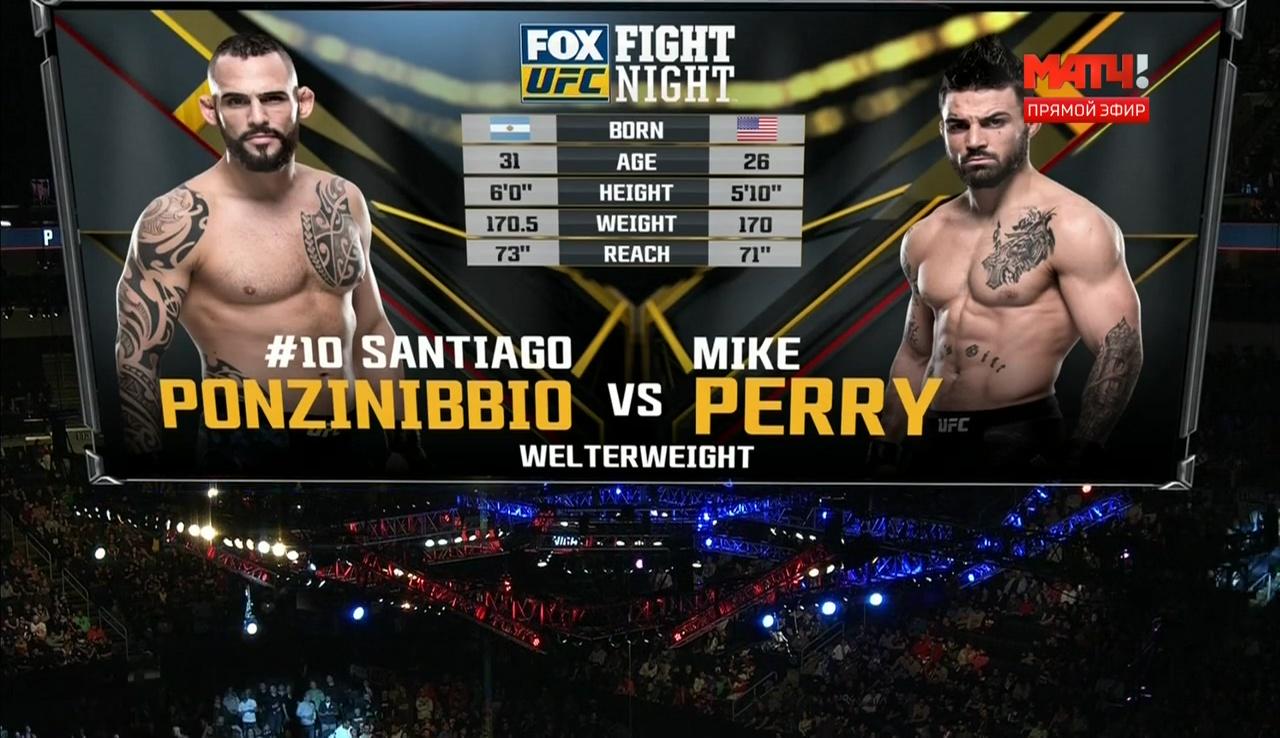Смешанные единоборства. UFC on Fox 26: Lawler vs. dos Anjos + Main Card (2017) HDTVRip 720p