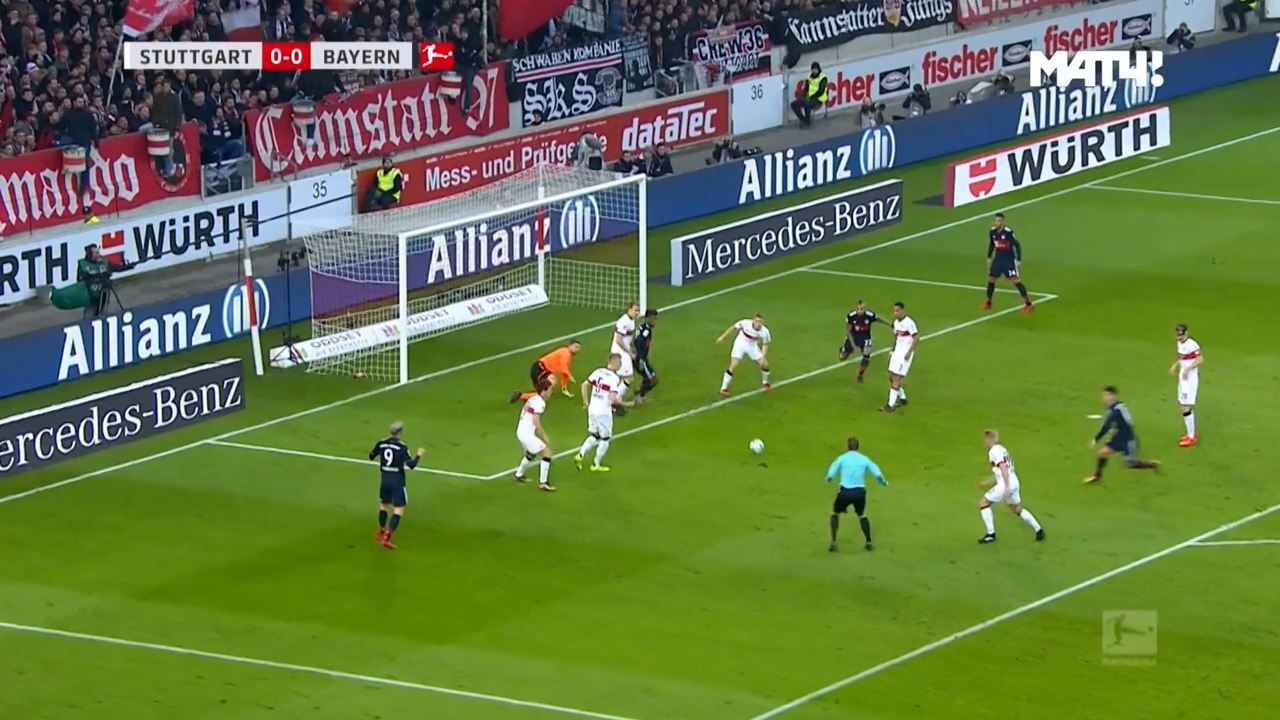Футбол. Чемпионат Германии 2017-18 (17-й тур) Обзор матчей (2017) HDTVRip 720p