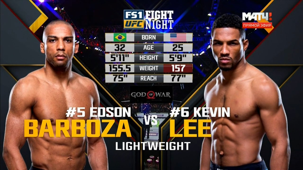 Смешанные единоборства. UFC Fight Night 128: Barboza vs. Lee + Main Card (2018) HDTVRip 720p