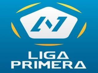 Премьер Лига Никарагуа 2019-20 / Premier League Nicaragua 2019-20 / Relegation play-off. 2nd leg / Art Jalapa - Deportivo Masaya FC [Футбол, 05.05.2020, WEBRip